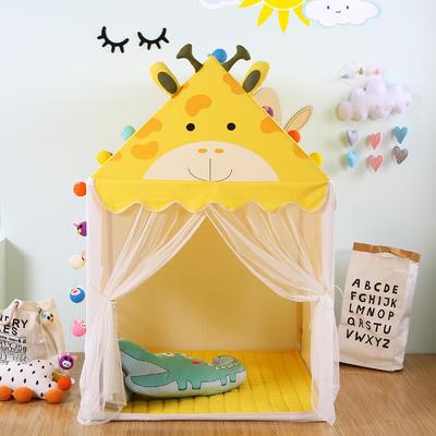 儿童帐篷儿童玩具屋分床神器小房子室内游戏乐园 125*95*140cm 长颈鹿