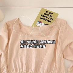 2018新款他瘦系列秋衣秋裤 均码 肉色