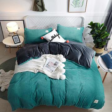 2018新款-眠博士魔法绒条纹拼色款四件套 1.5m(5英尺)床 灰蓝+深灰
