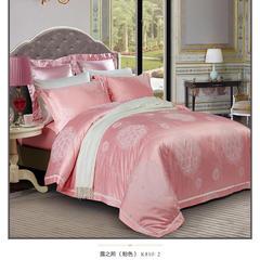 竹棉提花系列被芯面料 宽幅250cm K810-2-露之熙(粉色)