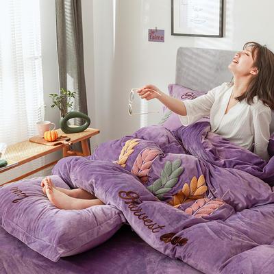 可温家居 2019新品网红爱之穗系列四件套 纯色宝宝绒毛巾绣套件 1.8m(6英尺)床 爱之穗-丁香紫