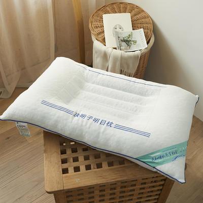 2020新款针织棉决明子明目枕头枕芯48*74cm/只 白色