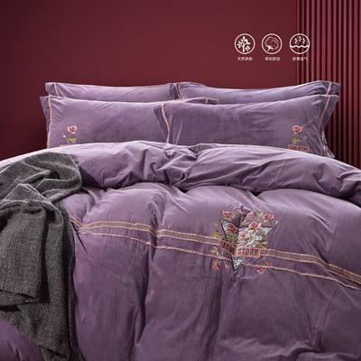 2019新款-宝宝绒绒布绣花四件套 1.5m(5英尺)床 邂逅 紫