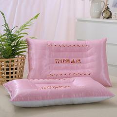 2018新款竹纤维冰丝枕纯色 粉色