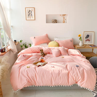 2020新款全棉水洗棉糖寶系列四件套 1.5m床單款四件套 粉色