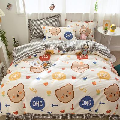 2021新款-小清新印花四件套 1.35m床单款三件套 爱心小熊