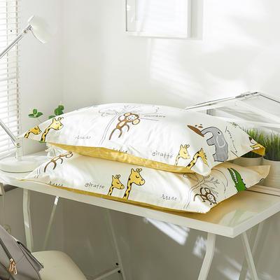 2021年新款-13372印花单枕套 48cmX74cm/对 快乐旅途枕套