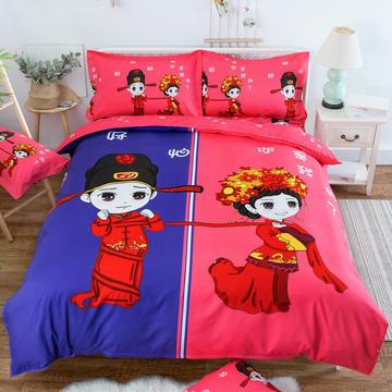 富群雅网红活性大版花生态磨毛四件套 1.5m(5英尺)床 情投意合