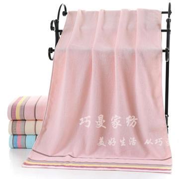 2018新款400克 32股 网格浴巾 粉色70*140cm