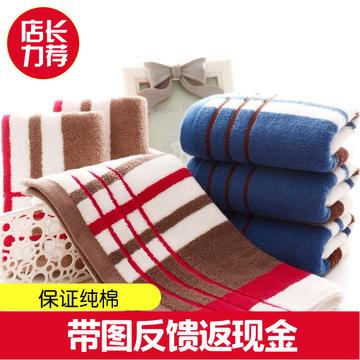 纯棉毛巾。成人洗脸100%纯棉柔软吸水大毛巾批发