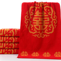 2018新款色织大红毛巾 34*75 大红(20-299条)