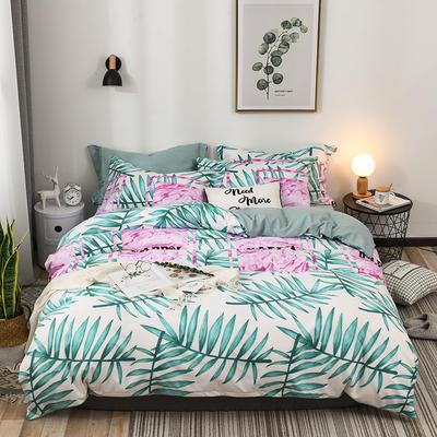 2018新款针织棉四件套 标准1.5m-1.8m床 丛林