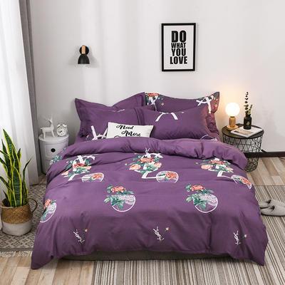 2018新款针织棉四件套 标准1.5m-1.8m床 花语 紫