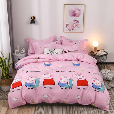 2018新款针织棉四件套 1.2m(4英尺)床 佩奇 粉