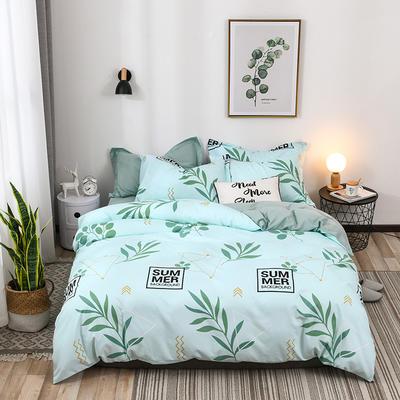2018新款针织棉四件套 标准1.5m-1.8m床 羽叶 绿