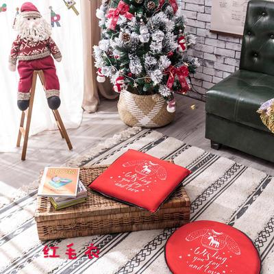 2018新款圣诞坐垫 40cm/一只不含包装 红毛衣-方形