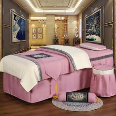 2019新品棉麻 美容床罩四件套 190x75方头 北欧风尚-粉