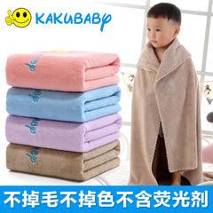 儿童加大浴巾柔软吸水不掉毛 粉