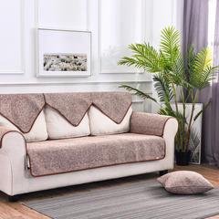 2018新款沙发垫-棉麻小包边款 50*70 素雅豆沙