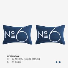 2018新款纯棉AB版枕巾 78*52cm N6枕巾深蓝一对