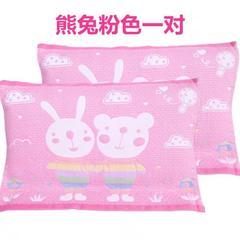 2018新款纯棉熊兔枕巾 52*78cm 粉色/对