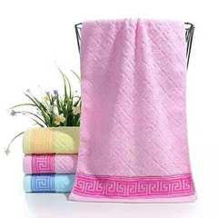 全面14支长城格毛巾35*75 粉色