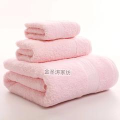 比马棉礼品套巾  酒店纯棉毛巾柔润吸水浴巾方巾毛巾 浅粉色