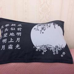 2018新品5层枕巾50*75 古诗藏蓝色