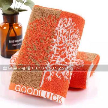 2018新款大树毛巾 橘色34X74cm