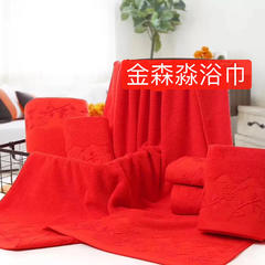 2018新款红喜浴巾 花70x40cm> />           </a>         </div>                 <div class=