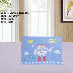 2018新款儿童枕巾 超级飞侠蓝色40*60cm