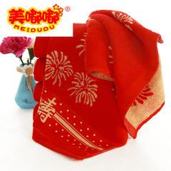 2018新款祝寿礼品毛巾 35*75cm 烟花寿-红