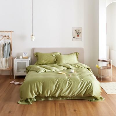 2020新款- 60支韩版兰精天丝花边款四件套 床单款四件套1.8m(6英尺)床 夏禾绿