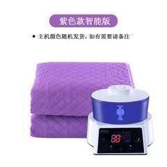 2018新款智能恒温水暖毯 电热毯 智能款-紫色/1.8mx2.0m