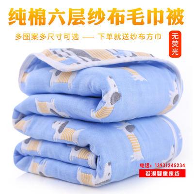 120*150cm婴儿毛巾被六层纱布纯棉浴巾宝宝盖毯儿童童被童婴批发