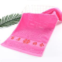 2018新款-婚庆回礼新款中国红面巾喜庆(33*74) 粉色百年好合