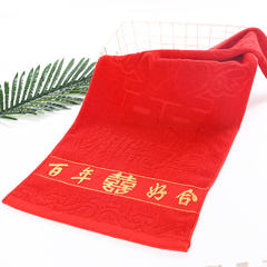 2018新款-婚庆回礼新款中国红面巾喜庆(33*74) 圆喜字百年好合