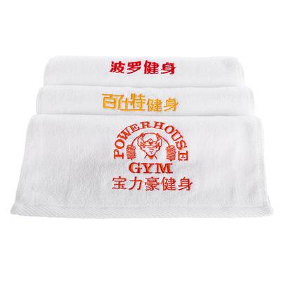 2018新款运动毛巾绣字 白色30*100cm