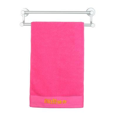 2018新款运动毛巾绣字 粉色30*100cm