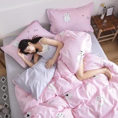 2019新款芦荟棉床单款四件套-模特图 1.2m床单款三件套 优雅猫咪