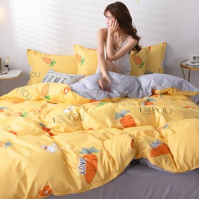 2019新款芦荟棉床单款四件套-模特图 1.2m床单款三件套 开心萝卜