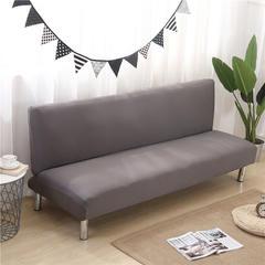 2018新款-纯色无扶手沙发床套 通用160-190cm 灰色