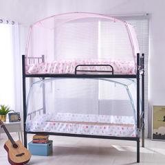 2019新品学生蚊帐-防蚊款-正门和侧开门 1*2米 (正开门和侧开门) 粉色
