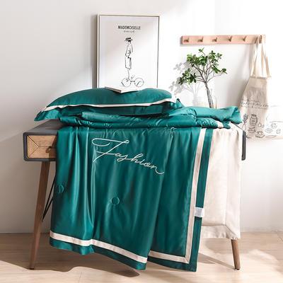 2020 奥地利凉感臻丝绸玻尿酸工艺款夏被 200X230cm 翡翠绿