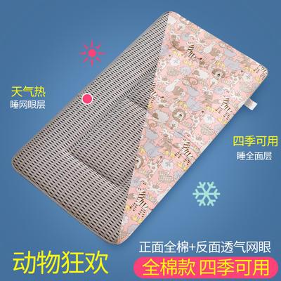 2020新款全棉儿童床垫-正面全棉+反面透气网布 60x150cm 单面-动物狂欢