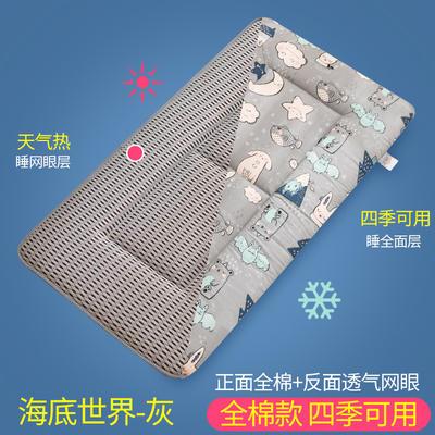 2020新款全棉儿童床垫-正面全棉+反面透气网布 60x120cm 单面-海底世界-灰