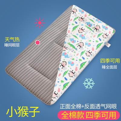 2020新款全棉儿童床垫-正面全棉+反面透气网布 60x120cm 单面-小猴子