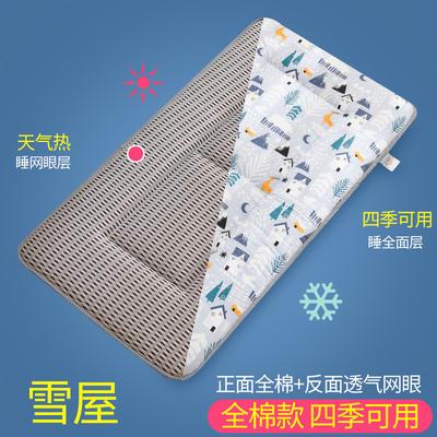2020新款全棉儿童床垫-正面全棉+反面透气网布 60x120cm 单面-雪屋