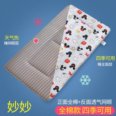 2020新款全棉儿童床垫-正面全棉+反面透气网布 70x140cm 单面-妙妙
