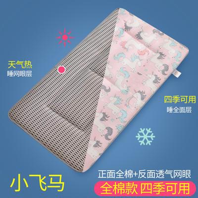2020新款全棉儿童床垫-正面全棉+反面透气网布 70x140cm 单面-小飞马